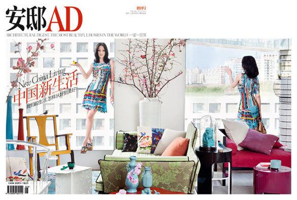 Home Decorating Magazines Go International | The Decorative ...
